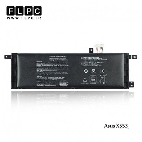 تصویر باطری لپ تاپ ایسوس Asus X553 Laptop Battery _B21N1329