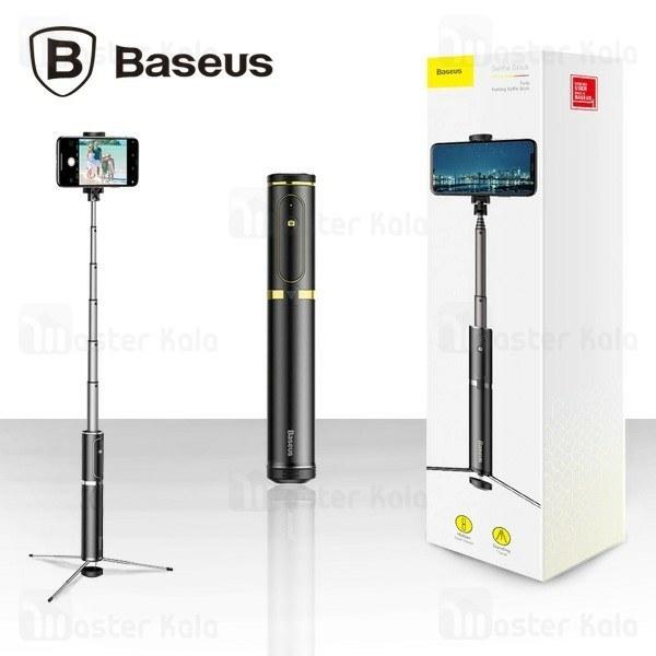 مونوپاد و سه پایه شاتر دار بیسوس Baseus Fully Folding Selfie Stick SUDYZP-D1S |