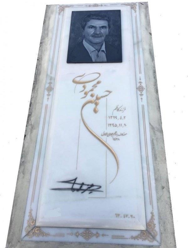 تصویر سنگ قبر مرمر هرات کد 2