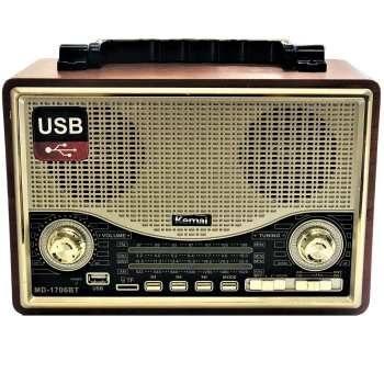 رادیو کیمای مدل MD-1706BT | Kemai MD-1706BT Radio