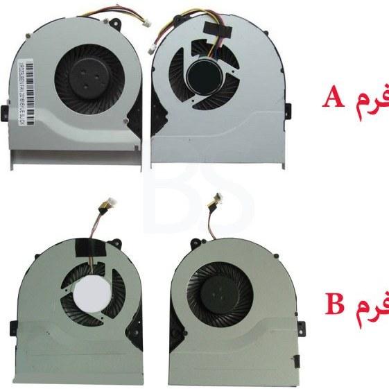 تصویر فن پردازنده لپ تاپ ASUS A46 / A46A / A46B / A46C / A46M