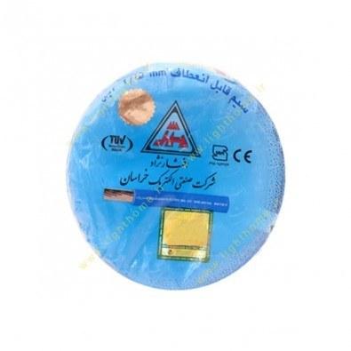 تصویر سیم افشان سایز 1.5*1 خراسان افشار نژاد