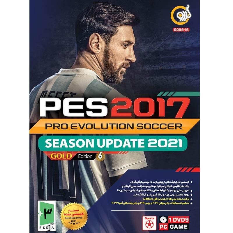 تصویر PES 2017 Season Update 2021 Gold Edition6 PC 1DVD9 گردو