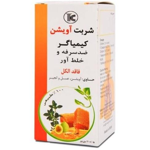 کیمیاگر شربت ضد سرفه آویشن | Kimiagar Avishan Syrup