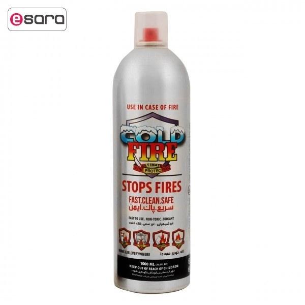 تصویر اسپری خاموش کننده آتش کلد فایر حجم 1000ml ا Cold Fire Extinguisher Spary 1000ml Cold Fire Extinguisher Spary 1000ml
