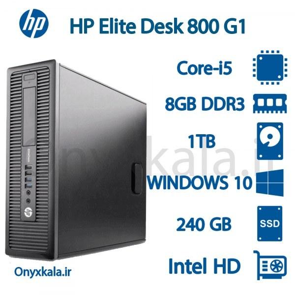 کامپیوتر دسکتاپ اچ پی مدل Elitedesk G1 با پردازنده Corei5