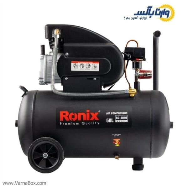 تصویر کمپرسور هوا Ronix مدل RC-5010 Ronix air compressor model RC-5010