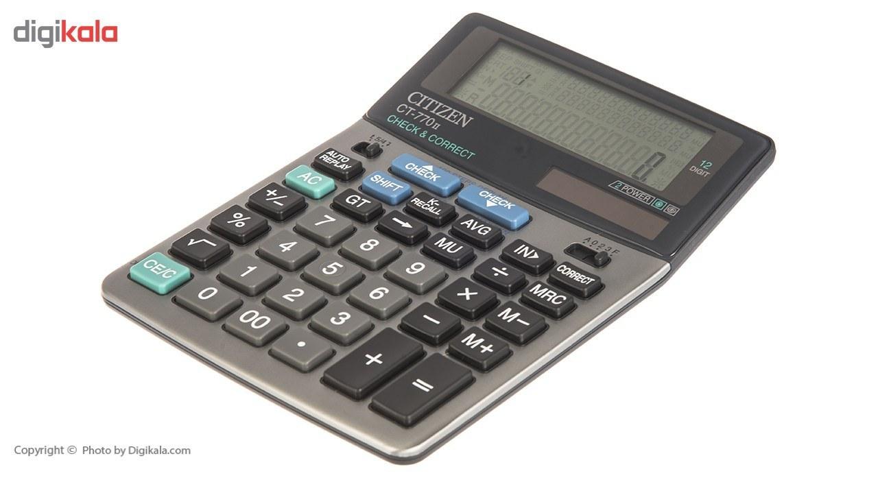 تصویر ماشین حساب سیتیزن مدل CT-770II Citizen CT-770II Calculator