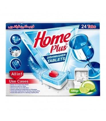 تصویر قرص ماشین ظرفشویی هوم پلاس 480 گرمی -