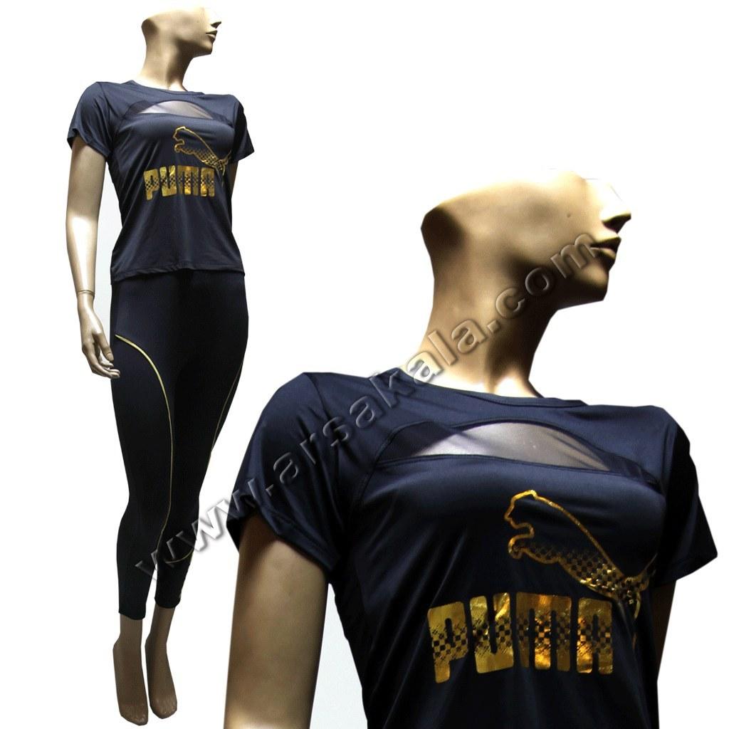 تصویر ست ورزشی دو تکه Puma