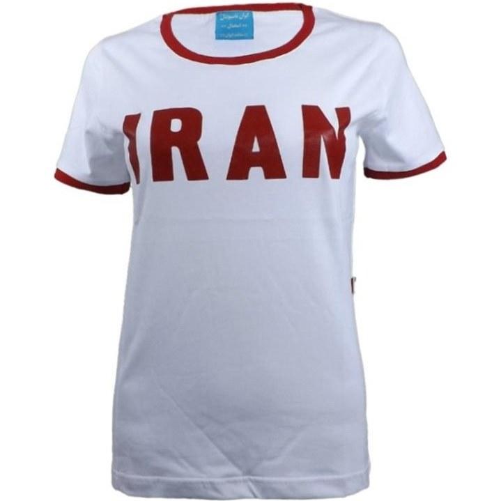 تیشرت زنانه هواداری ایران - رنگ سفید - پَک 1+2