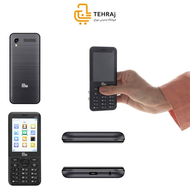 تصویر گوشی موبایل دکمه ای جی ال ایکس سی چهل و هفت GLX  C47 general luxe اورجینال