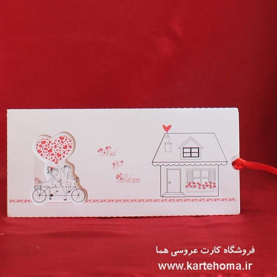 تصویر کارت عروسی کد ۳۳۲۶