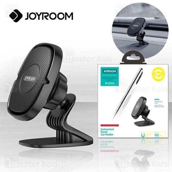پایه نگهدارنده و هولدر آهنربایی جویروم Joyroom JR-ZS202 Magic Magnetic Holder