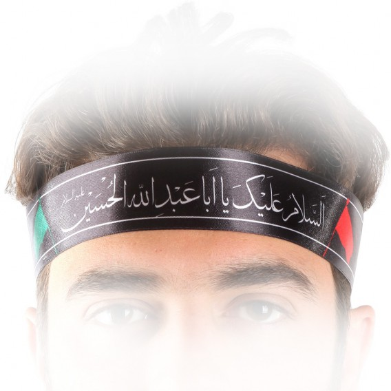 تصویر سربند ساتن با شعار السلام علیک یا اباعبدالله الحسین علیه السلام رنگ مشکی
