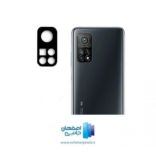 تصویر محافظ لنز فلزی دوربین موبایل شیائومی Xiaomi Mi 10T 5G – Mi 10T Pro 5G