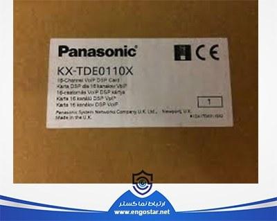 تصویر قیمت کارت DSP سانترال پاناسونیک TDE0110