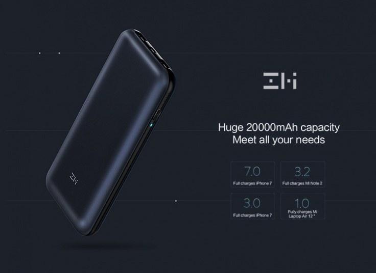 پاوربانک Xiaomi ZMI مدل QB820