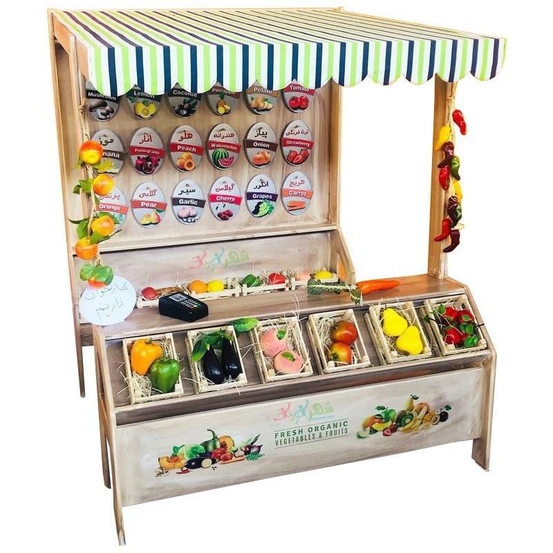 تصویر استند میوه فروشی ارگانیک کودکان