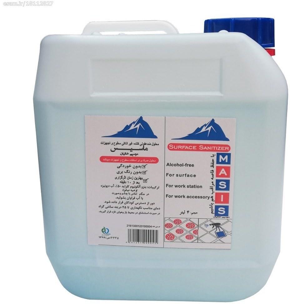 محلول ضد عفونی کننده سطوح ماسیس 4 لیتری