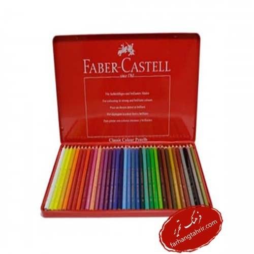 مداد رنگی کلاسیک ۳۶ رنگ جعبه فلزی فابرکاستل