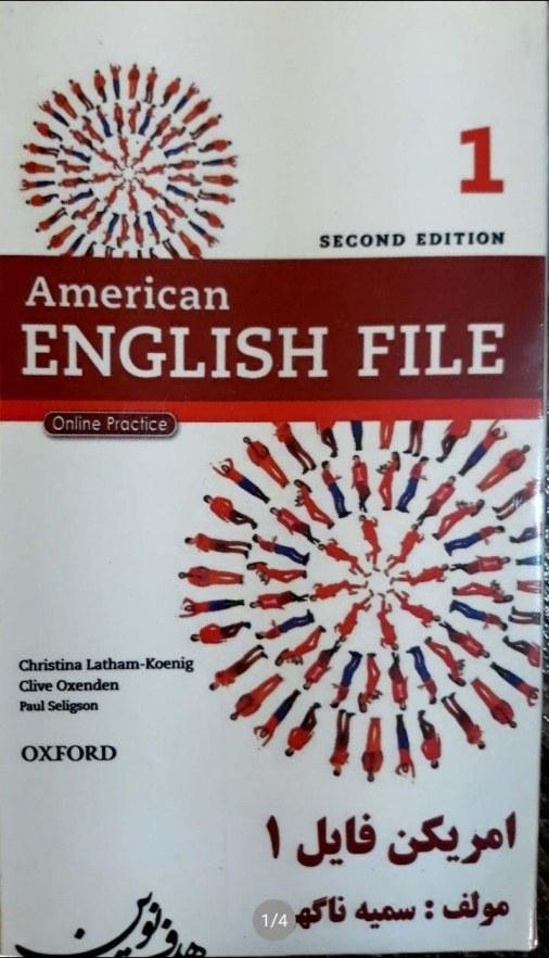 فلش کارت American English File 1 ,ویرایش دوم |