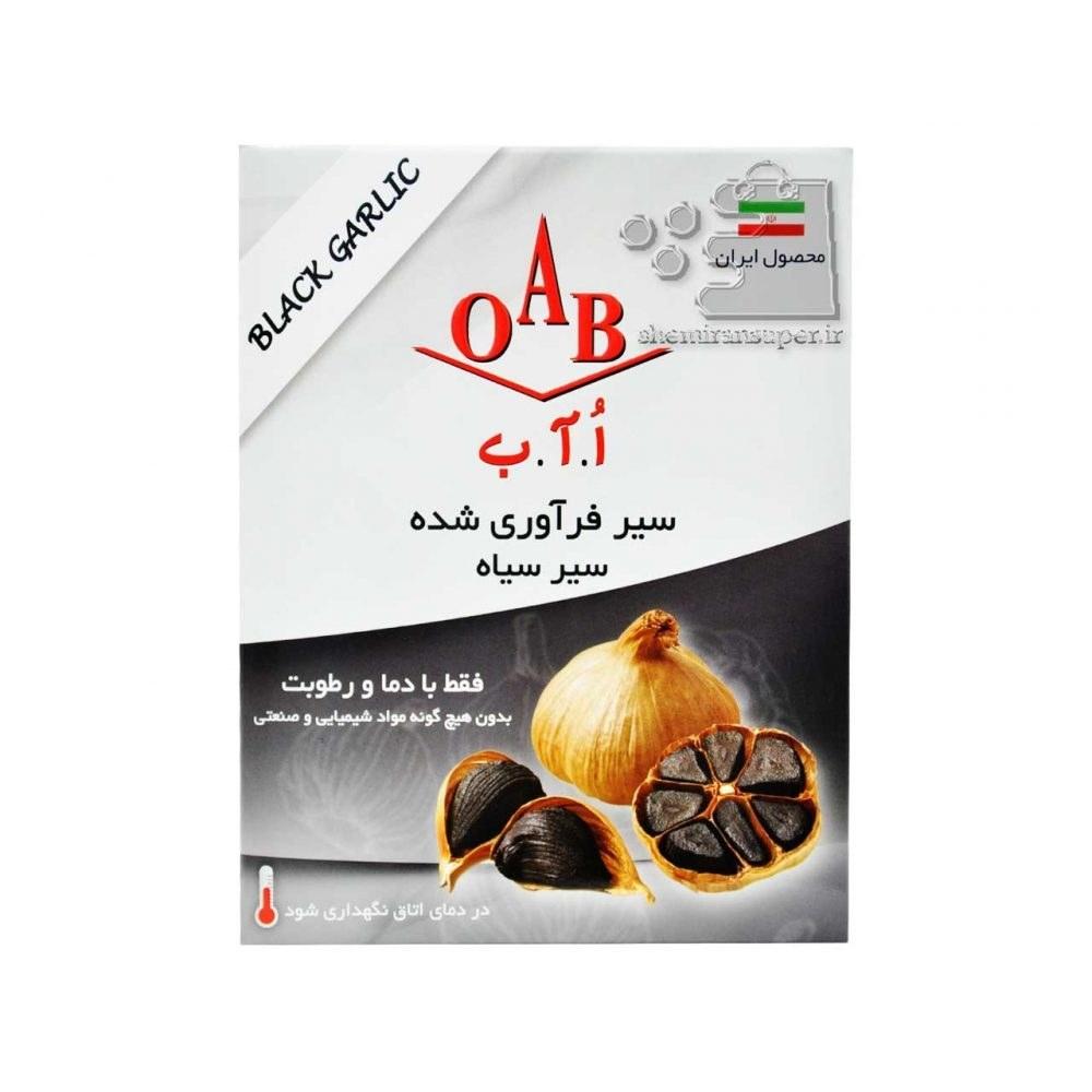 سیر سیاه ( سیر فرآوری شده ) ۲۰۰ گرم – OAB
