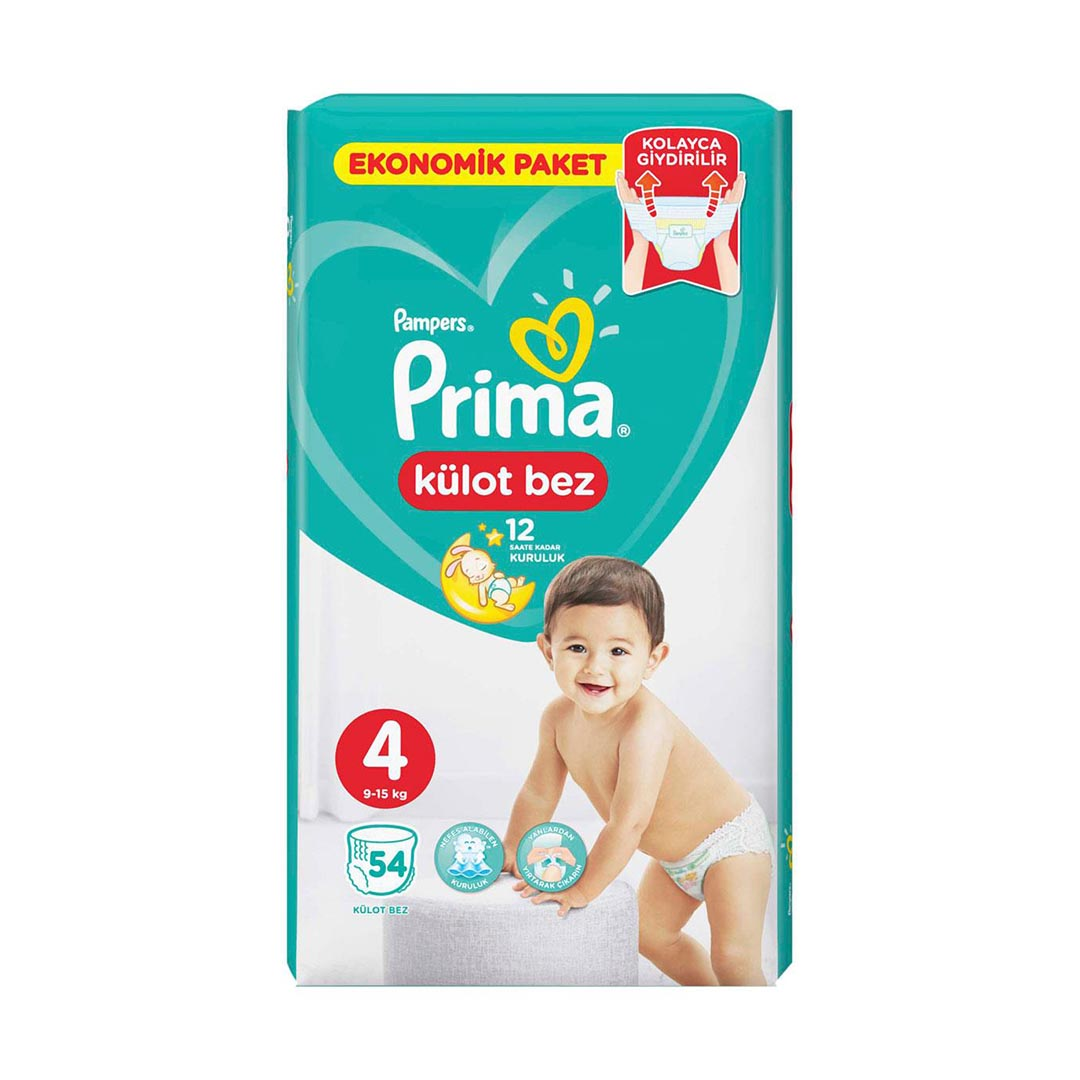 main images پوشک شورتی پول آپ سايز 4 پريما 54 عددی  Prima Prima Pull-Up Diapers - Size 4 code:91968607