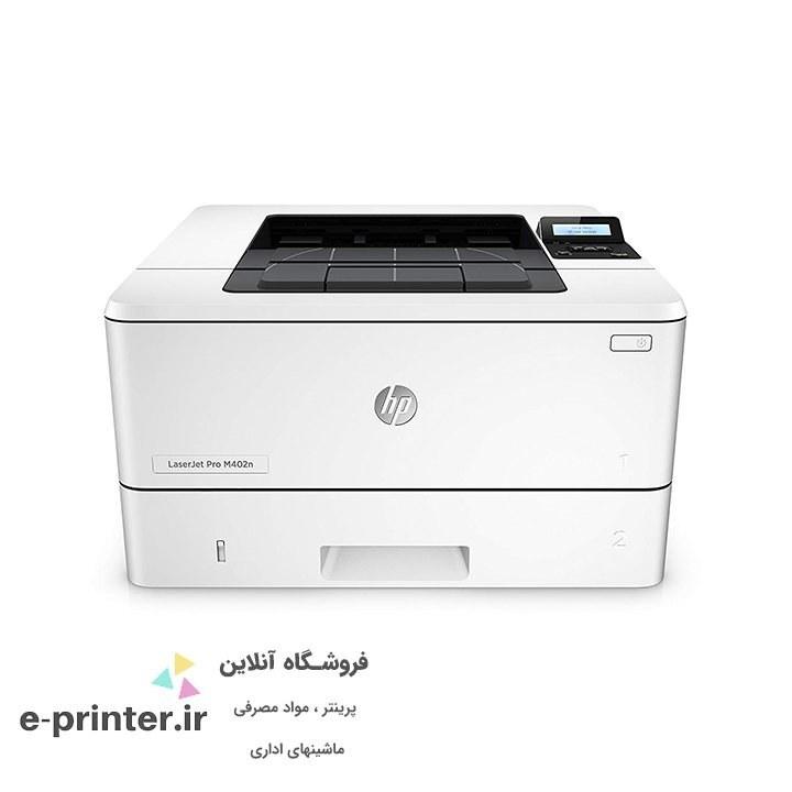 image پرینتر تک کاره لیزری 402N HP (printer tak leyzer 402N HP)