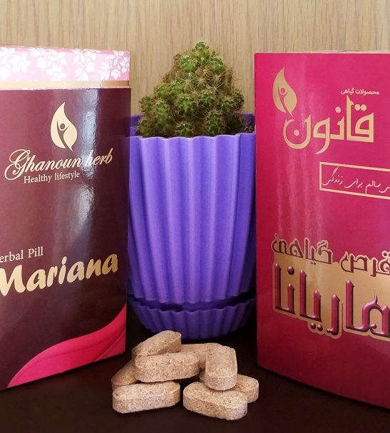 شیاف ماریانا محصول محبوب بانوان دارای مجوز از وزارت بهداشت |