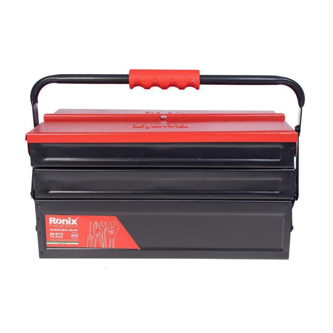 تصویر جعبه ابزار فلزی اتوماتیک رونیکس مدل RH-9173 Ronix RH-9173 Tool bags
