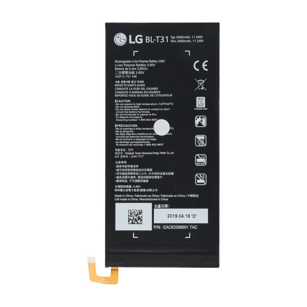 تصویر باتری اورجینال تبلت ال جی جی پد IV 8.0 FHD مدل BL-T31 ظرفیت 3000 میلی آمپر ساعت LG G Pad IV 8.0 FHD - BL-T31 3000mAh Original Battery