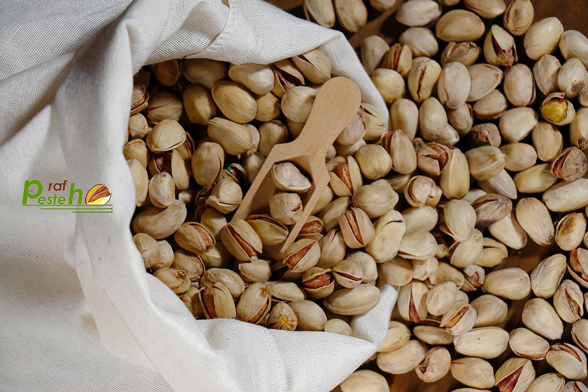 تصویر پسته ریز 34 دانه(خام) (یک کیلویی)