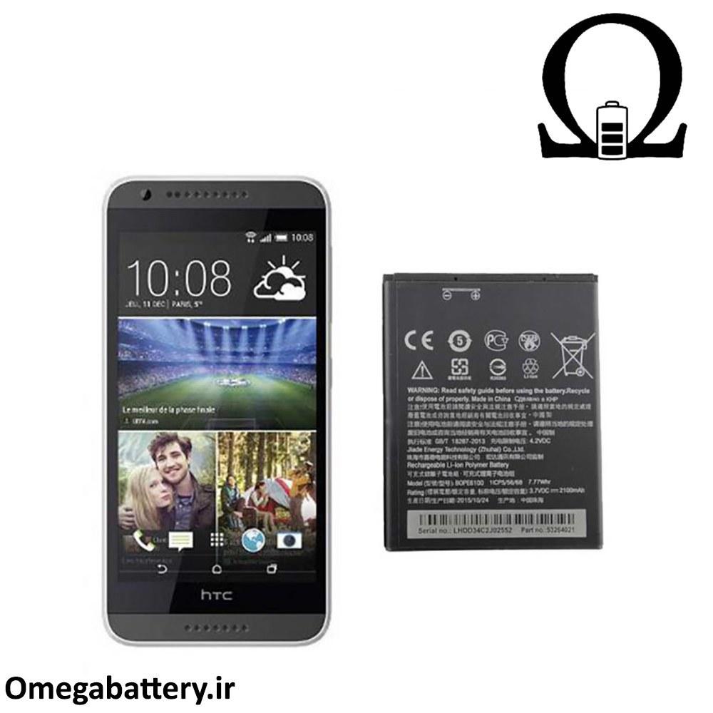 main images باتری اچ تی سی HTC Desire 620 - BOPE6100 HTC Desire 620 - BOPE6100 Battery