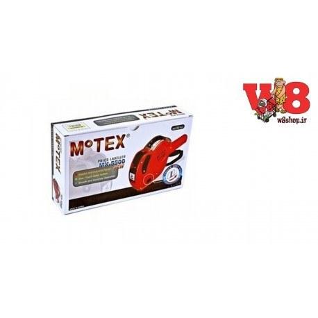 قیمت زن موتکس MX5500 |