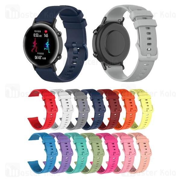 تصویر بند سیلیکونی ساعت هوشمند هواوی هانر Huawei Honor Magic Watch 2 42mm Silicone Band