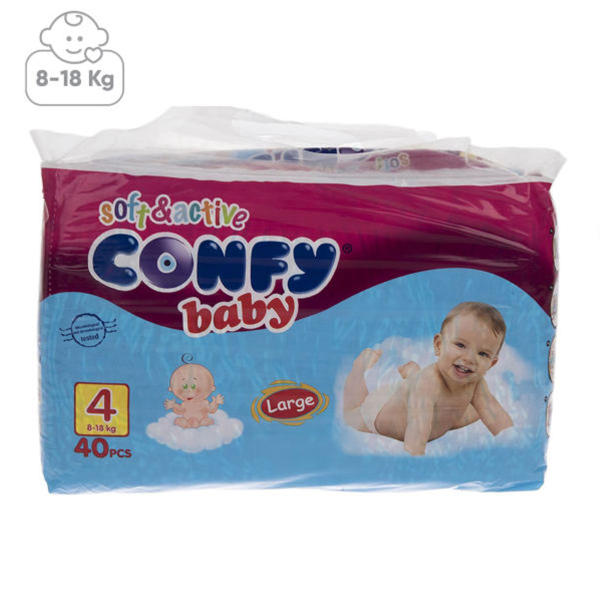 تصویر پوشک کانفی سایز 4 بسته 40 عددی Confy Size 4 Diaper Pack of 40pcs