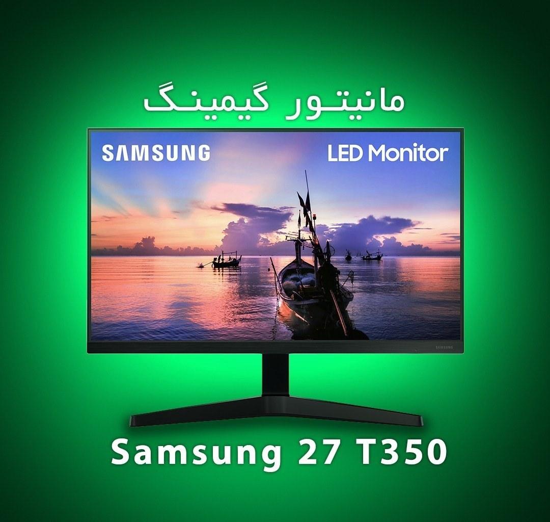 مانیتور 27 اینچ Samsung 27T350