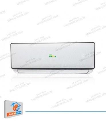 کولرگازی سرد و گرم 12000 گرین R410 |