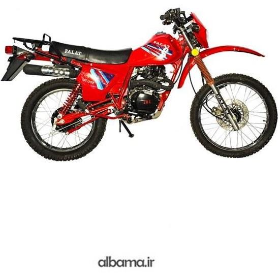 موتور سیکلت DT-200 فلات  