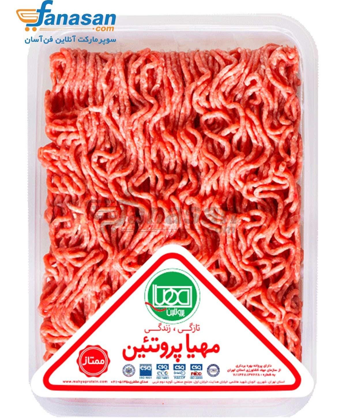 چرخکرده ممتاز گوساله مهیا پروتئین 1000 گرم   Mahya Protein Meat Grinded Calf 1000 gr
