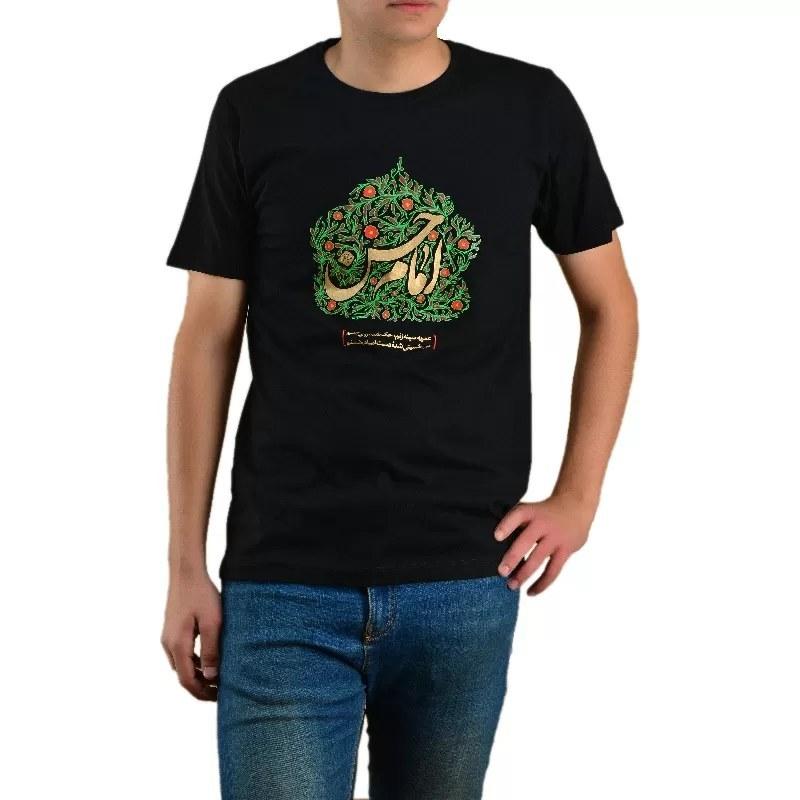 تصویر تیشرت چاپی مشکی با طرح امام حسن علیه السلام