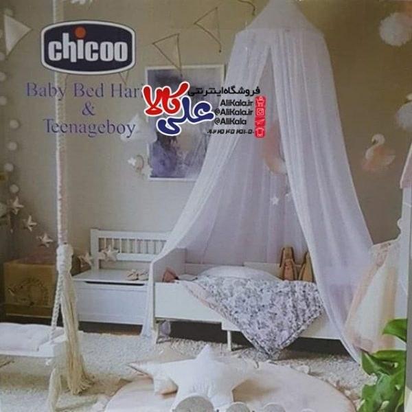 تور و سایبان بالای تخت و گهواره کودک چیکو