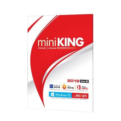 پکیج مجموعه نرم افزاری mini KING 2018