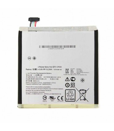 تصویر باتری تبلت ایسوس مدل Asus Zenpad 8.0 Z380C