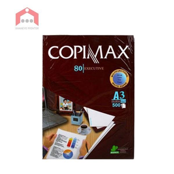تصویر کاغذ A3 کپی مکس Copimax paper A3 Copimax paper A3