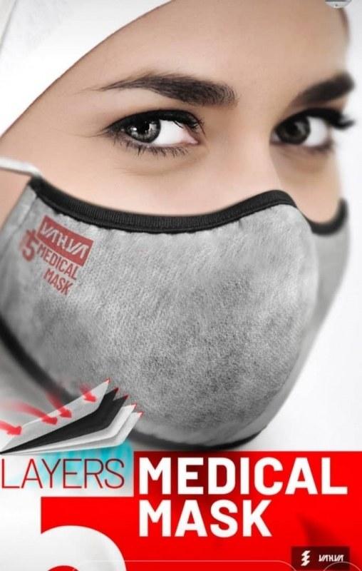 ماسک پزشکی N95