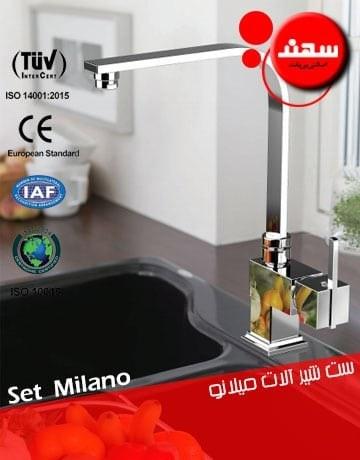 تصویر ست شیرآلات اهرمی سهند مدل میلانو