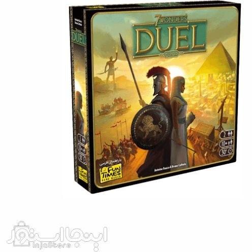 تصویر بازی ایرانی عجایب هفتگانه: دوئل (seven Wonders: Duel)