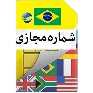 تصویر خط برزیل